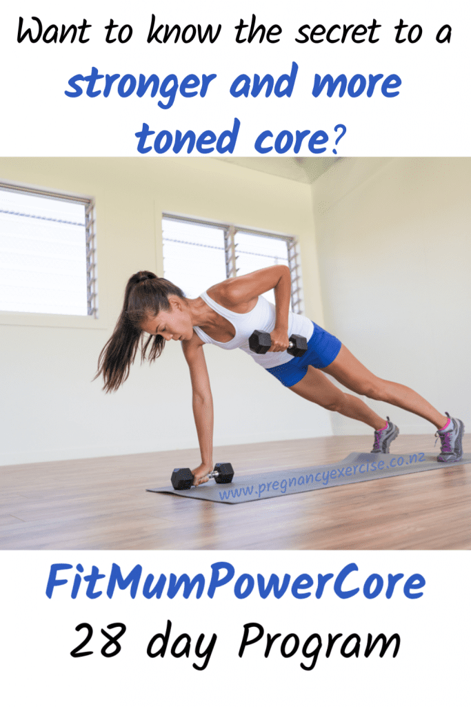 FitMumPowerCore a 28 day Core Program for Fit Mums